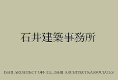 Ishii Architect & Associates
